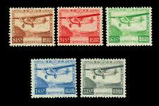 JAPAN  1929/34  AIRMAIL - Ashinoko - set   Sk# A1-5  MINT MH