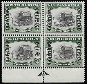 SOUTH AFRICA 1954 5s OFFICIAL ARROW block x4 VF MNH SG O50a CV £150++