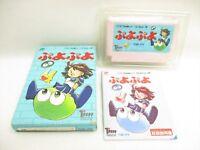 PUYO PUYO Ref/bcc Famicom NINTENDO fc