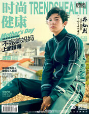 EXO Park Chanyeol COVER HEALTH TREND CHINA MAGAZINE MAY 2018 + POSTER