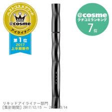 [KANEBO KATE] Super Sharp Liquid Eyeliner EX BK-1 INTENSE BLACK Beauty Winner