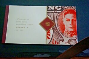 """1992 China Hong Kong """"History of Definitive Stamps"""" Booklet, with Stamps MNH   b"""