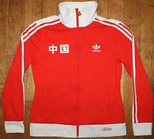 2008 Adidas China Olympics Jacket