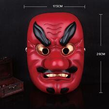 Japanese Tengu Cosplay Mask Omen Noh Kabuki Samurai Demon Halloween Collection