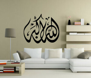 Islamic Wall Stickers Wall Art Decals Calligraphy UK Decor 123hp