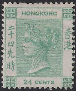 Hong Kong 1862 QV 24c Green Unused SG5 cat £1200 as mint