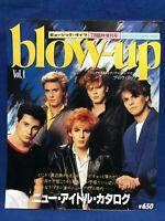 Blow-up Japan Magazine July 1982 Duran Duran Boy George Kajagoogoo Depeche Mode