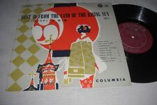 """(5832)  Various ?– Best 10 From The Land Of The Rising Sun Vol. 1 - 25cm/10"""" -"""