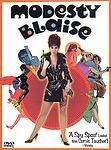 Modesty Blaise (DVD)