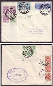 z3883/ Burma Multifranked Cover t/Denmark 1960