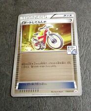 Pokemon Acro Bike 118/XY-P Holo Japanese Black Star XY Series Promo 2015 MINT