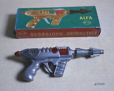 SPACE RAY GUN NIB Nr 50 FRICTION SPARKING PLASTIC MADE IN GREECE by ALFA Vintage