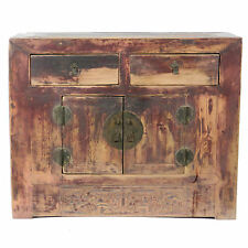 "45"" Wide 36"" Tall Antique Chinese Asian 2 Door 2 Drawer Brown Cabinet Chest"