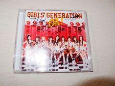 SNSD GIRLS GENERATION AUTOGRAPH OH ALBUM YURI YOONA TAEYEON JESSICA SEOHYUN