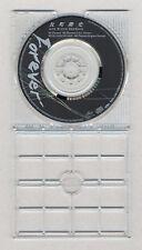 TAKASHI SORIMACHI 3 inch CD Forever + 3 RICHIE SAMBORA of BON JOVI Japan CD3