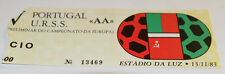 Ticket for collectors EURO q * Portugal - Soviet Union Russia 1983 in Lisboa