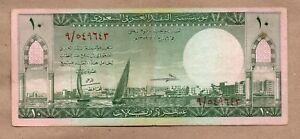 SAUDI ARABIA - 10 RIYALS - L.Ah1379(1961) - P8a