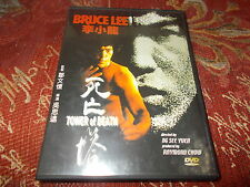OUT OF PRINT HK DVD Bruce Lee TOWER OF DEATH Game Hong Kong Universe Media Asia