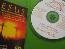 JESUS - a Dramatic Presentation of the Life of Jesus Christ - AN IMPACT DVD !!!!