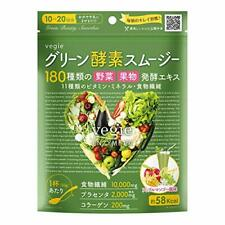 Vegie Green Enzyme Smoothie 200g 60058 JAPAN