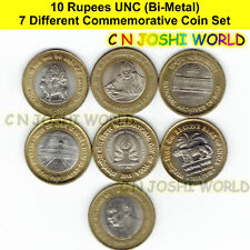 Very Rare 7 Different Bi-Metallic 10 Rupees Commemorative UNC Bi-Metal Coin Set