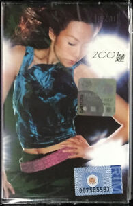 SANDY LAM 林憶蓮 2001蓮 2000 MALAYSIA EDITION CASSETTE RARE NEW SEALED