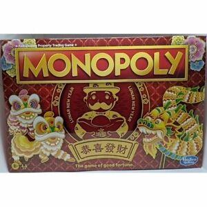 Monopoly: Lunar New Year