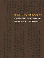 Chinese Epigraphy: Inscribed Relics of Pre-Yuan - Chinese English Edition