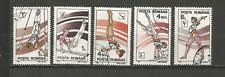 1991 Gymnastique Roumanie 5 timbres anciens oblitérés /T4337