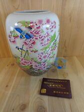 "LARGE FLOOR VASE 16"" Jingdezhen Ceramics BLUE BIRDS Chinese With COA"