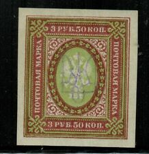 Ukraine #58 1918 MNH