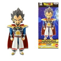 Dragon Ball Super Broly The Movie vol 2 WCF World Collectable Figure Vegeta King