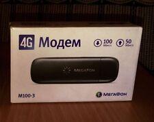 ZTE MF823 Driver Free Modem 4G LTE USB UNLOCKED,WITH 2 x TS9 SLOT, NEW