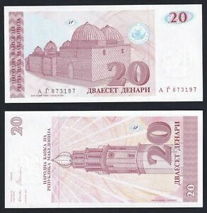 Macedonia 20 Denier 1993 Fds / UNC C-06