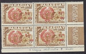 Paraguay 1955 SG770 - 20G Brown with Overprint - Corner Block of 4 Mint  (A11B)