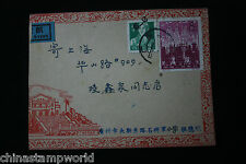 China stamp cover with two 1959's 8fen &2fen stamps fm guangzhou to  shanghai