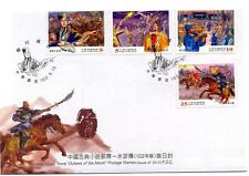 "TAIWAN FDC 2013 - CHINESE NOVEL CLASSIC ""OUTLAWS OF THE MARSH"""