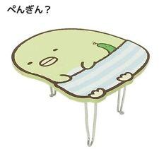 San-X Corner Sumikko Gurashi Mini Folding Table / Portable Table (Penguin?)
