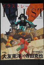 Japan Magazine: illustration 2012 June (Katsuhiro Otomo,Katsuya Terada & Other)