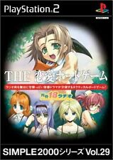 Used PS2 The Love board gamesJapan Import (Free Shipping)
