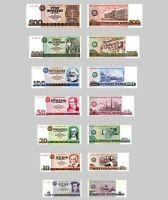 DDR Mark Ausgabe 1955 + 1971 - 2 Sätze - 12 Banknoten - Reproduktion