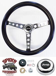 """1959-1963 Jeep CJ3 CJ5 CJ6 steering wheel 14 1/2"""" CLASSIC CHROME"""
