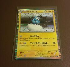Japanese Holo Thundurus BW1 Pokemon Card NM