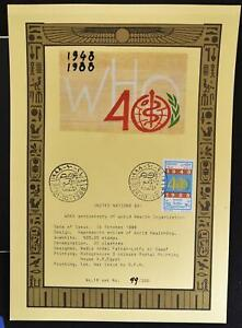 EGYPT 1988, 200 Issued, United Nations Day, RARE originial Papyrus Art Sheet/FDC
