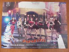 SNSD GIRLS' GENERATION Paparazzi (Special Edition) [OFFICIAL] POSTER K-POP