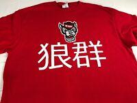 NC State Wolfpack Shirt Adult SZ M/L Chinese Asian Student Alumni North Carolina