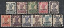 KUWAIT OVPT.ON INDIA KING GEORGE VI 1945 3 PAISE TO 8 ANNAS 11 V.STAMPS MINT SET