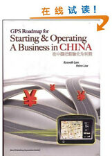 GPS Roadmap for Starting & Operating a Business in China