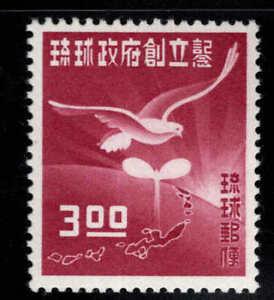 Ryukyu Islands (Okinawa) Scott  18   Mint Hinged stamp nicely centered