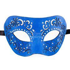Royal Blue Leather Masquerade Mask